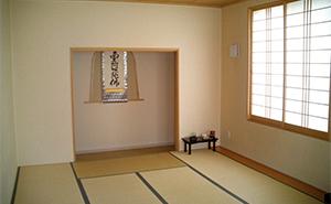 親族控室(第一ホール)