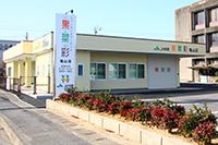 果菜彩亀山店