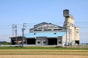 亀山南部ライスセンター