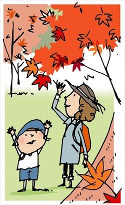秋の味覚を「狩る」楽しさ