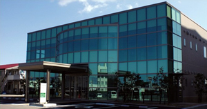 総合相談センター
